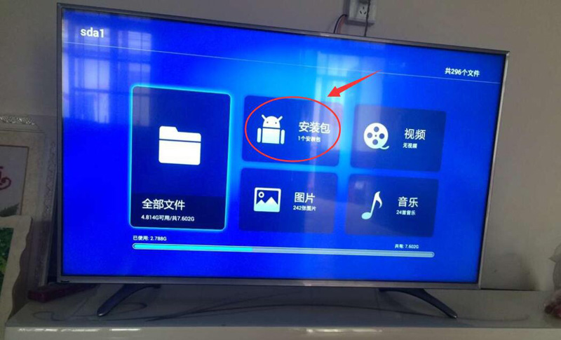 海信LED5050KK370370安装教程spark晓操作说明图片