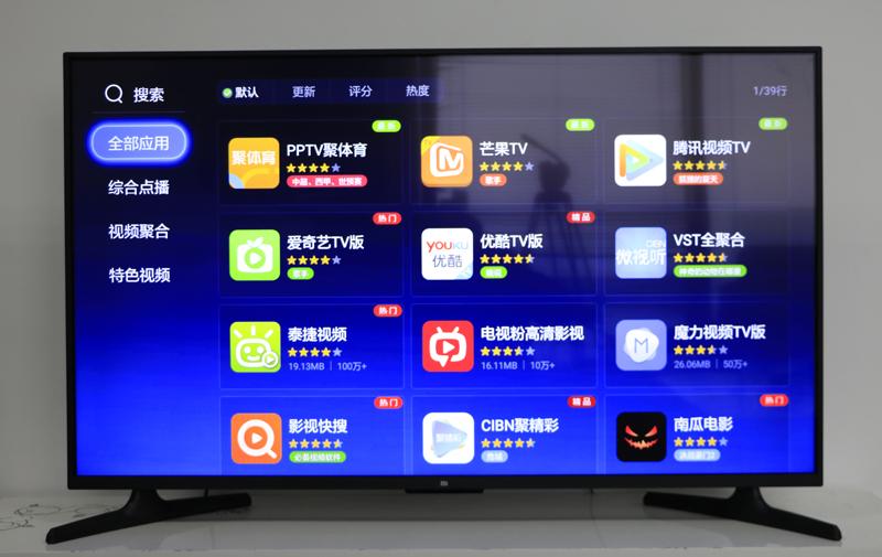 Blackbird Player-TV直播軟件具有自己的直播源