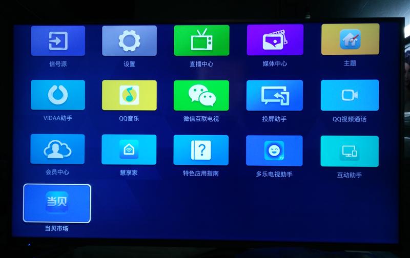 Hisense HZ32E35A installs software tutorials through the U disk