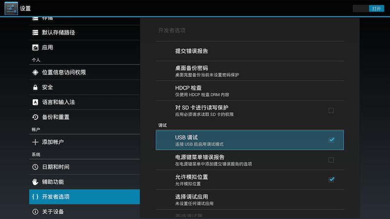迈乐魔盒I9语音版