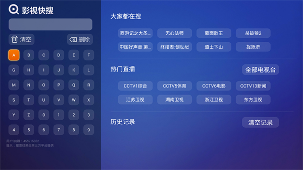 中华云盒M1