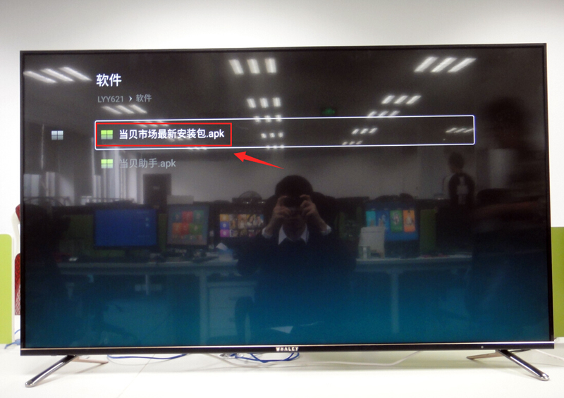 微鲸 WTV55K1