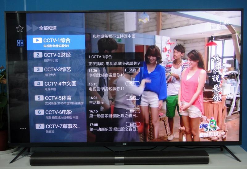 小米电视3 55英寸