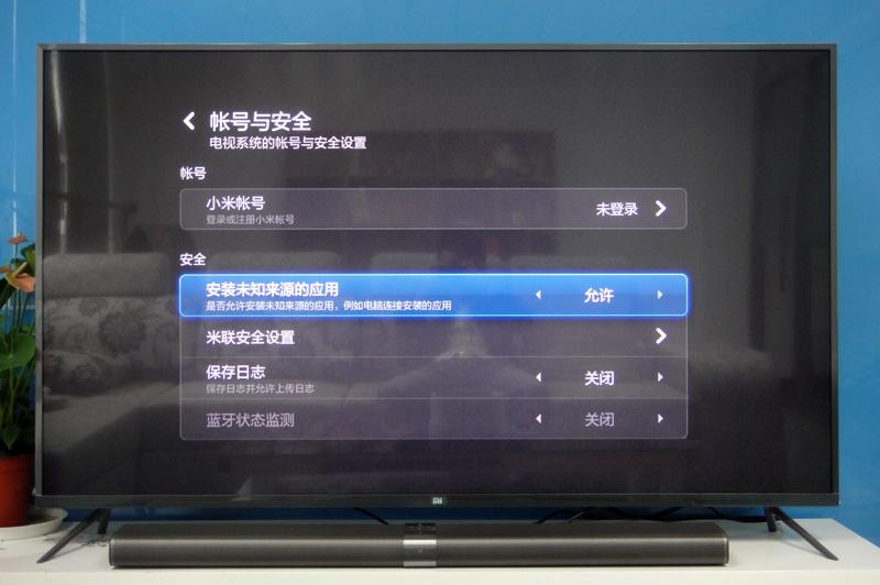 小米电视3 60英寸