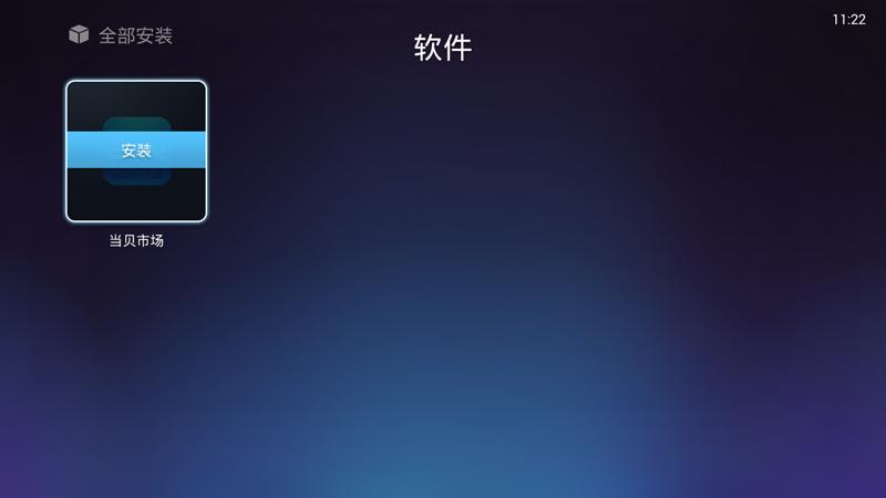 汉达云盒H818