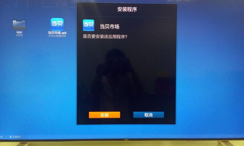 17TV 39S9i