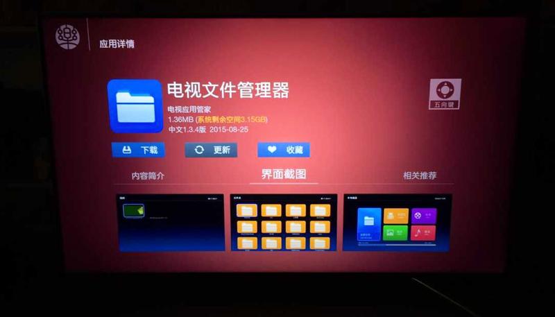 夏普 LCD-65S3A