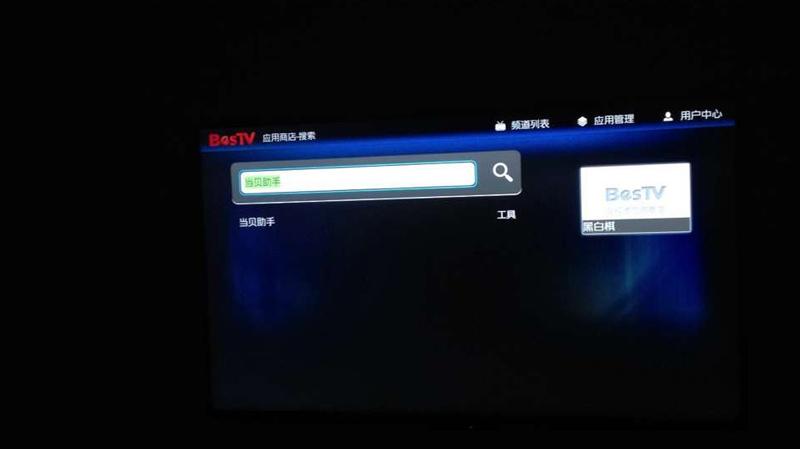 夏普 LCD-48S3A