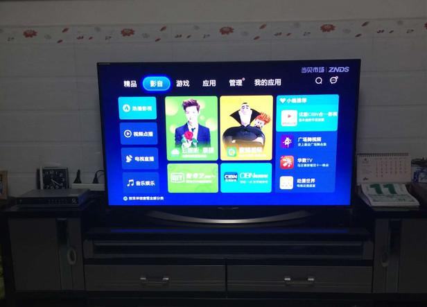 夏普 LCD-50U3A