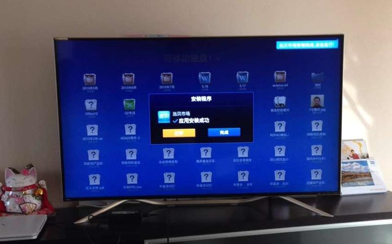 夏普 LCD-50U1A