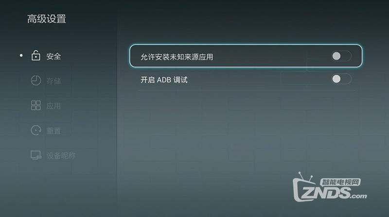 荣耀电视Pro