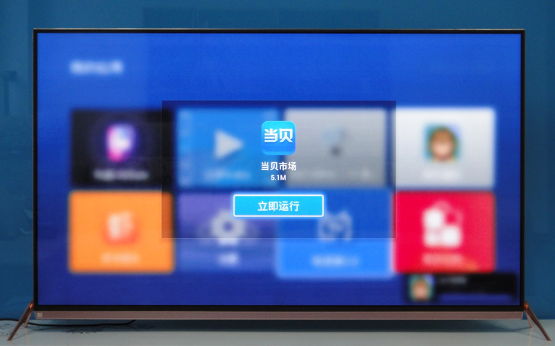 暴风TV 55B