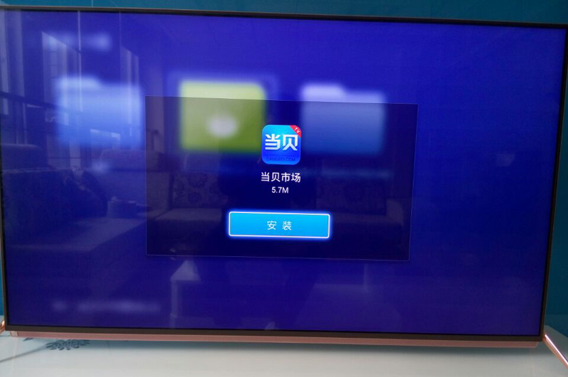 暴风TV 50B