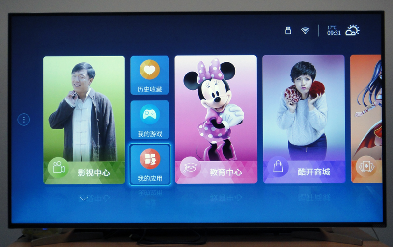 努比亚智能电视