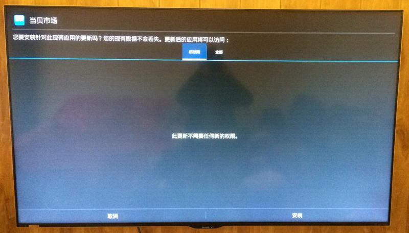 夏普 LCD-60LX565A