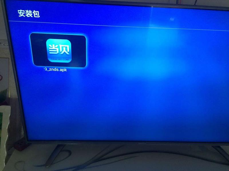 海信 LED55XT900X3DU