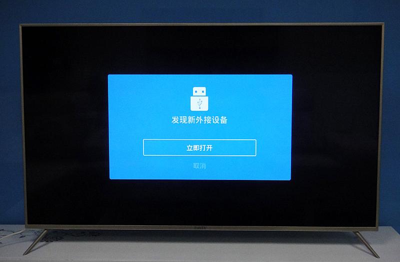 风行超维电视(49寸)