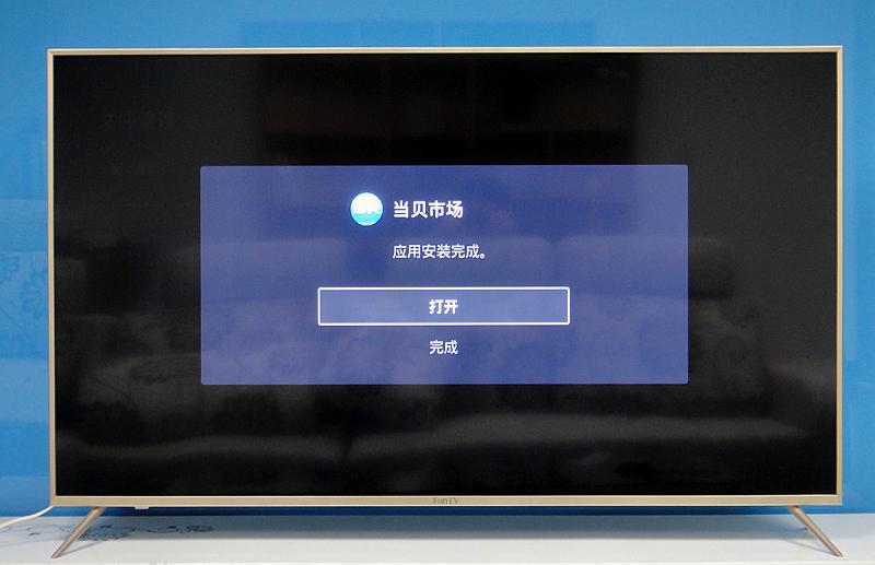 风行超维电视(43寸)