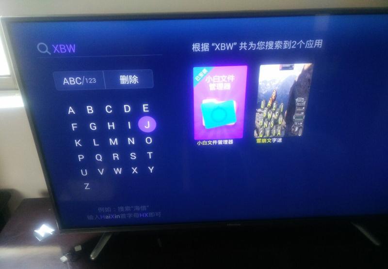 海信 LED32EC290N