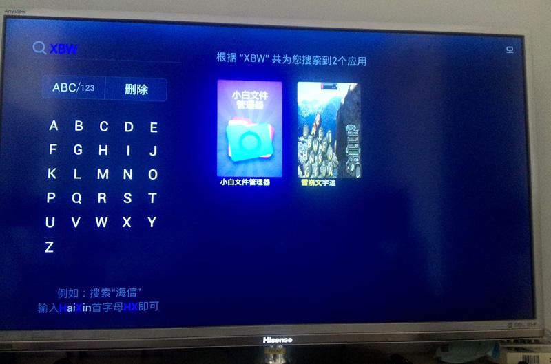 海信 LED42K580X3D