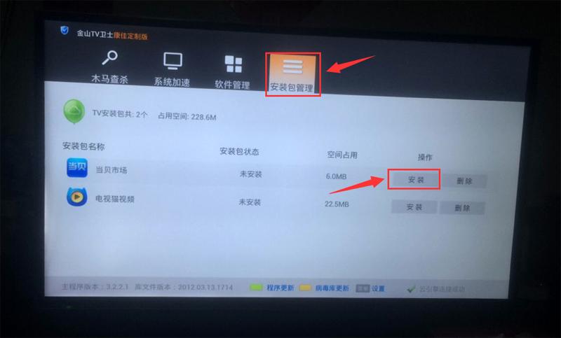 康佳 LED32X2700B