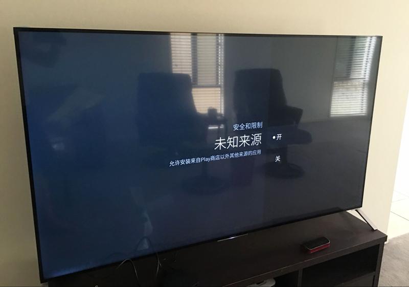 索尼 KD-43X8300C