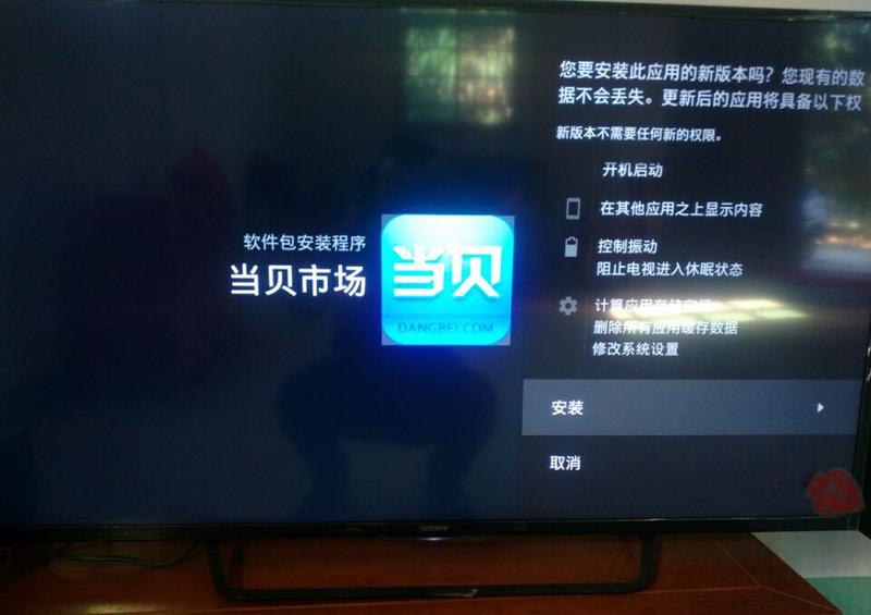 索尼 KD-55X9000C