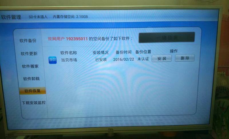 TCL L43F3390A-3D