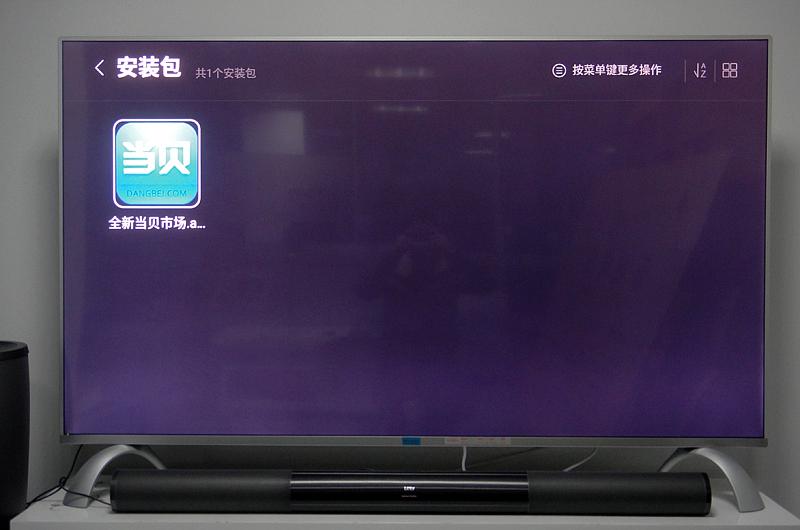 乐视TV X3-55 Pro