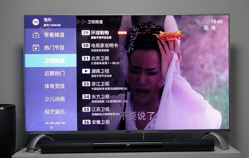 乐视TV Max3-65
