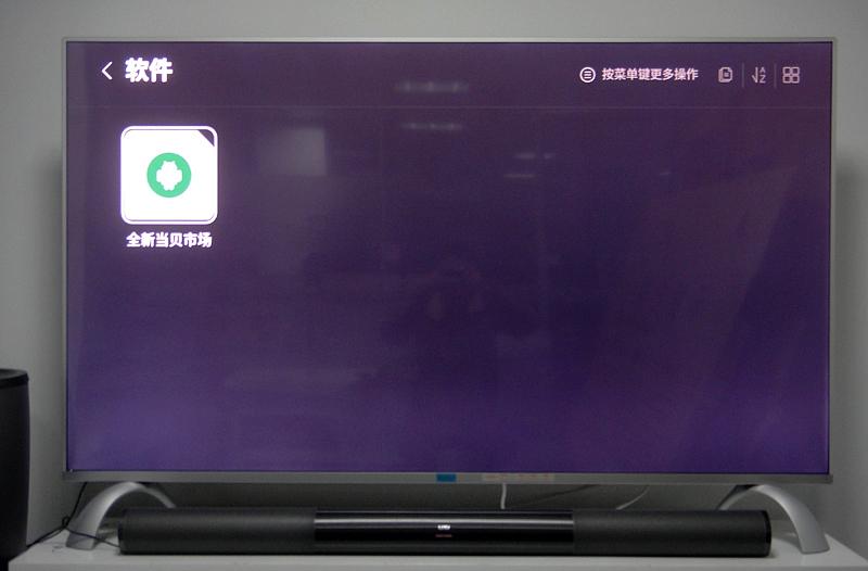 乐视TV X3-50 UHD