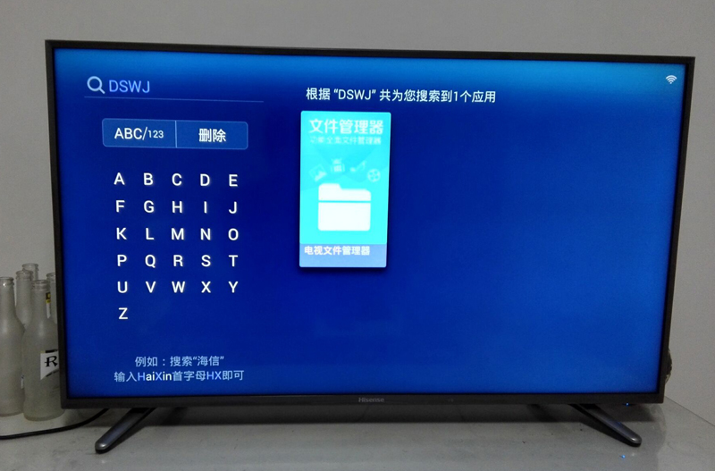 海信 LED48EC520UA