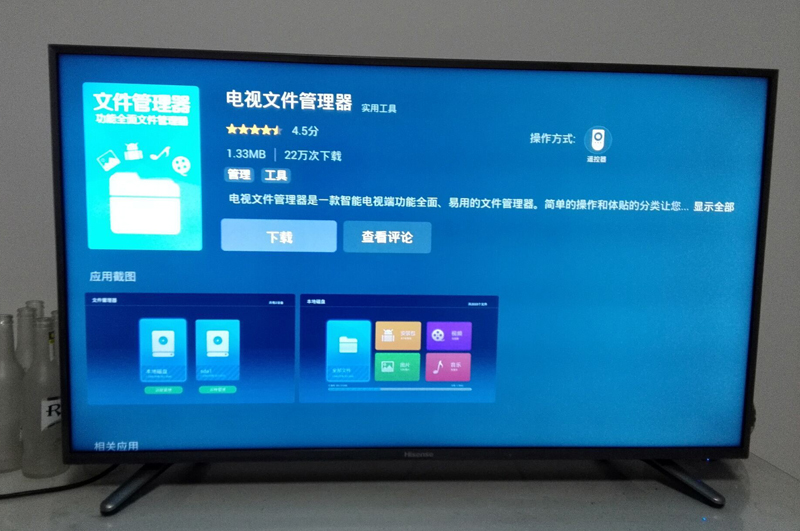 海信 LED43K300U