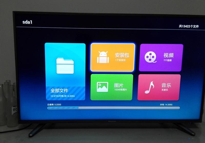 海信 LED65XT780G3D