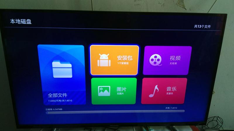 海信 LED39K680X3DU