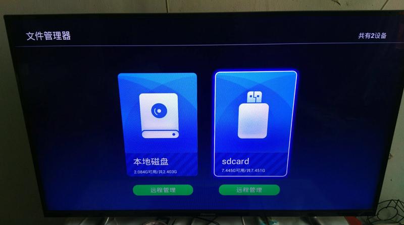 海信 LED55K370
