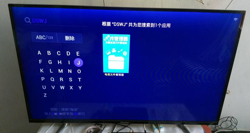 海信 LED48K380U