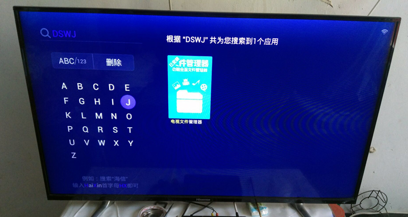 海信 LED55K380U
