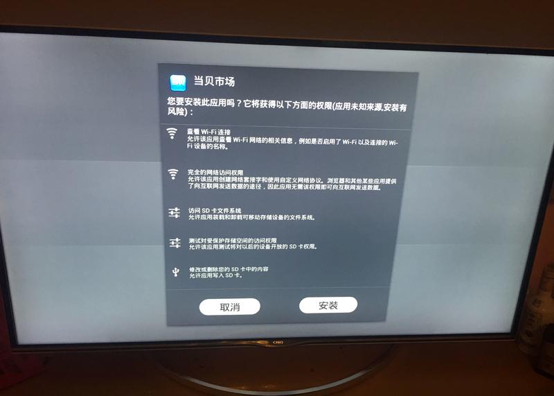 长虹 LED55C2080I