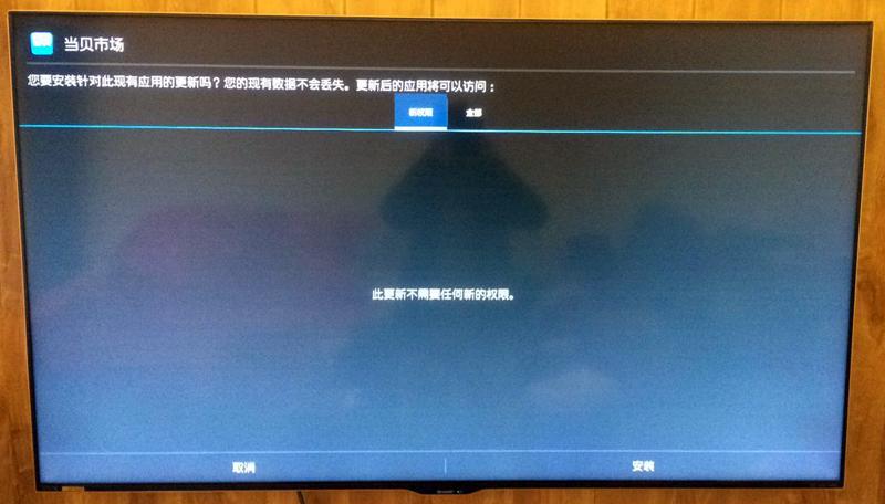 夏普 LCD-50S3A