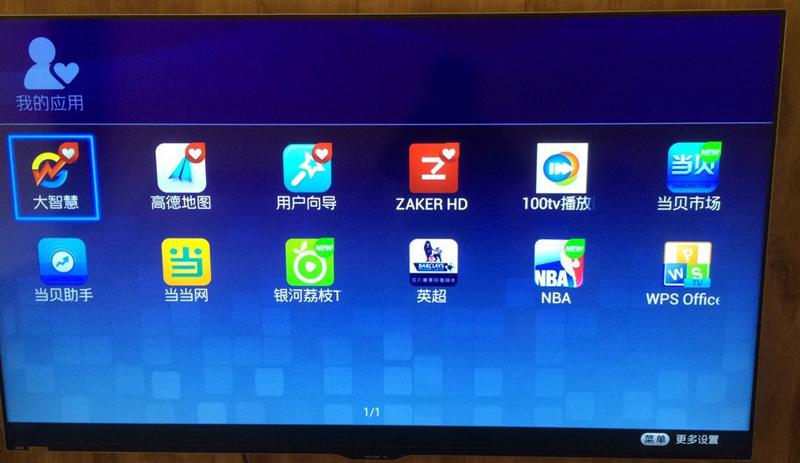 夏普 LCD-40S3A