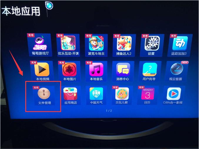 夏普 LCD-58U3A