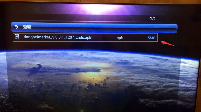夏普 LCD-60UG30A
