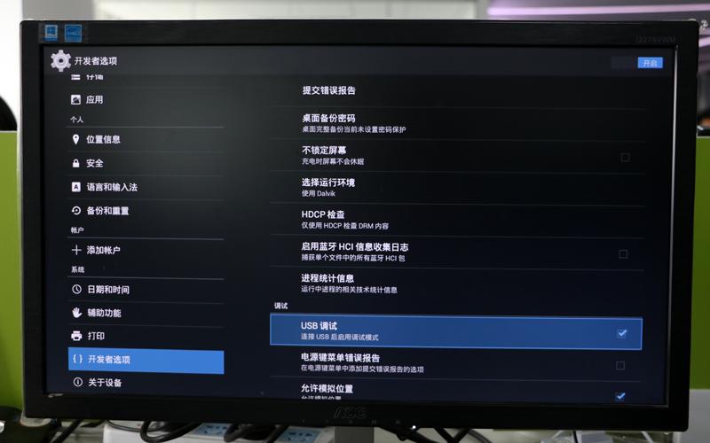 云网行 CR11Pro