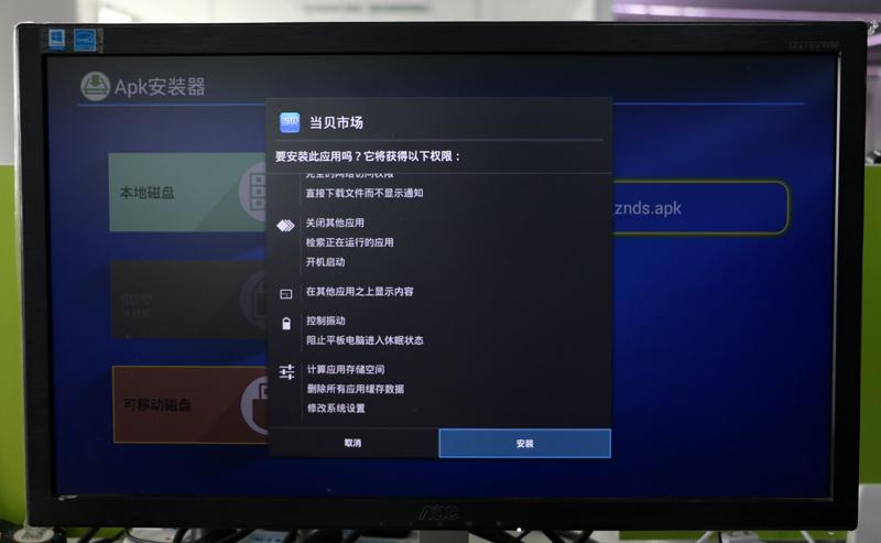 云网行 CR19