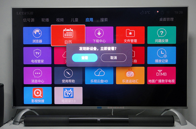 乐视TV X43S