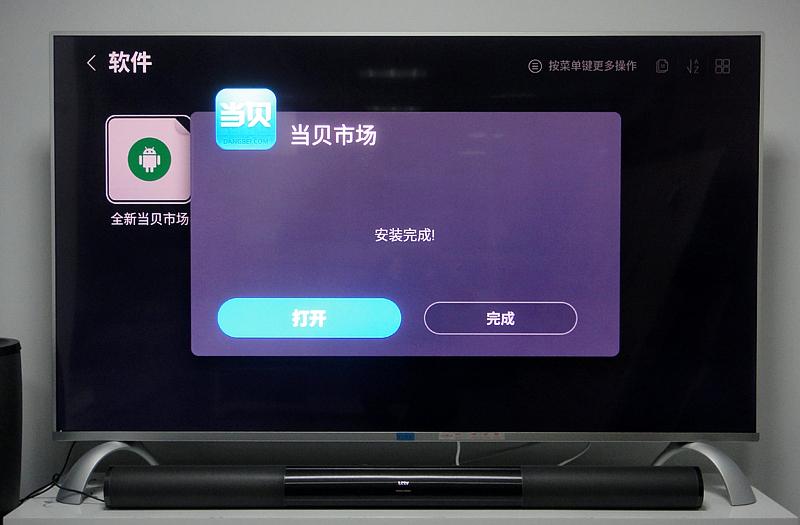 乐视TV X49