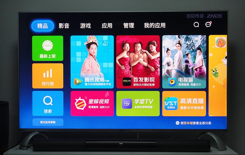 乐视TV X3-55