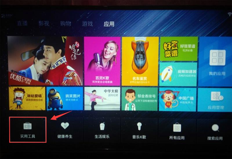 夏普 LCD-60TX72A