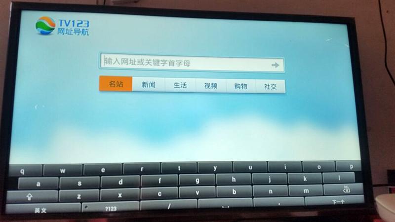 海信 LED32EC210D
